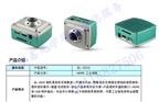 BL3609高清高速工業相機HDMI接口同步顯示速度高刷新率可儲存拍照
