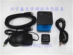 自動對焦工業相機高速HDMI接口CCD攝像頭60幀無拖尾延時可存照片