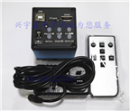 H140高清數碼顯微鏡工業相機HDMI/USB 1400萬 可拍照錄像CCD鏡頭