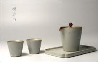 和樂融融(漫方黑)陶瓷茶具套裝-1002