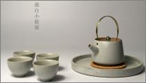 和樂融融(小提梁)陶瓷茶具套裝-1002