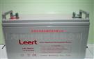 利瑞特(LEERT)12V系列蓄电池