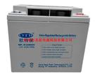 OTB(欧特保)12V系列蓄电池
