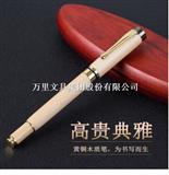 万里文具集团直营木制宝珠笔 枫木签字笔 商务礼品签字笔