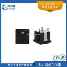 美式卡式插座 HD-3B