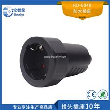 德式防水插座 HD-004R