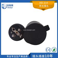防水插头 HD-214