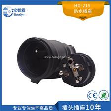 防水插座 HD-215