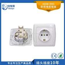 墙面插座 HDW-09G