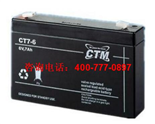 CT系列-6V