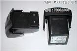 P300打包机电池 P300充电电板价格