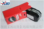 14.4V打包机电池——P321电池——P322电池