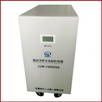 JJW-10K精密净化稳压器