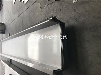 哪里可以加工1.5米寬不銹鋼天溝?