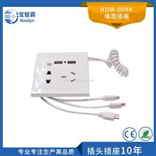 新国标墙面插座 HDW-004K