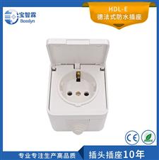 德法式防水插座 HDL-F