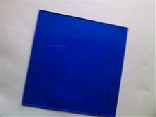 优质供应宝石蓝玻璃,彩色玻璃片,加工镀膜彩色玻璃