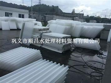 35 50 80孔径蜂窝斜管填料厂家