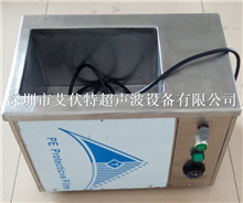 台式超声波清洗机 小型超声波清洗机