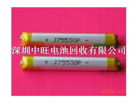 电子烟电池回收