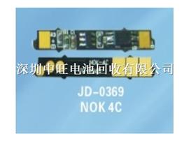 IC保护板回收