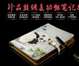 珍品絲綢筆記本+8GU盤+筆套裝 -1139