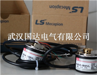 H40-8-1024VL【韩国】LS迈克比恩【编码器出售】