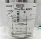 CLARIANT系列湿度卡50张/罐P/N MX-56789系列