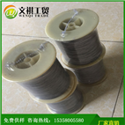 浙江销售反光丝材料 织带也可以用的反光丝 有弹力的反光丝 反光丝定制