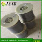 针织反光丝 亮银单面反光丝 PET反光丝 银色反光丝 有弹力的反光丝 厂家定制反光丝