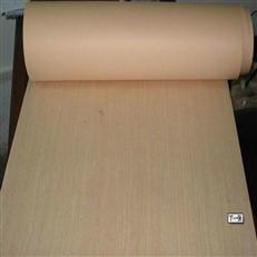 厂家供应60克/70克/80克90克包装牛皮纸