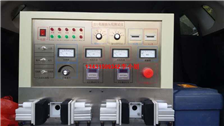 插头线综合测试仪