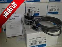 武汉E6A2-CW5C 200P/R【欧姆龙OMRON】编码器