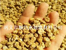 软质黄金麦饭石滤料厂家