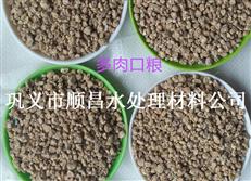 黄金麦饭石粉说明