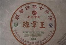 食品包装棉纸印刷(1-6色)厂家