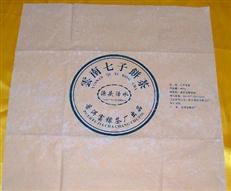 普洱茶棉纸印刷(1-6色)印刷