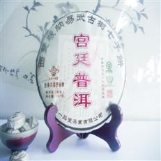 28-40克茶饼棉纸印刷厂家