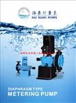 海象SDV-43L计量泵