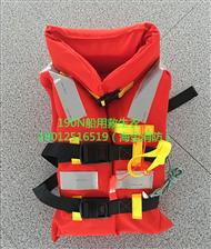 DFY-I新标准船用救生衣