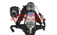RHZKF9/30正壓式空氣呼吸器