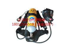 RHZK6/30正壓式空氣呼吸器