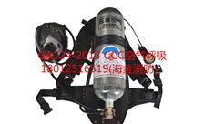 GA124-2013新標準正壓式空氣呼吸器(CCC認證)