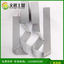 高光反光布 银色反光布 普亮单面反光布 安全防护反光布 定制彩色反光布
