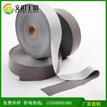 无锡厂家生产反光布信誉可靠 反光布供应商