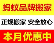 深圳龍華新區龍華工廠搬遷,民治廠房搬遷公司,深圳倉庫搬遷