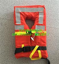 DFY-II船用救生衣