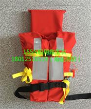 DFY-III船用救生衣
