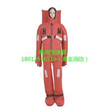 DFB-II浸水保温救生服