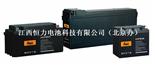 高功率系列电池